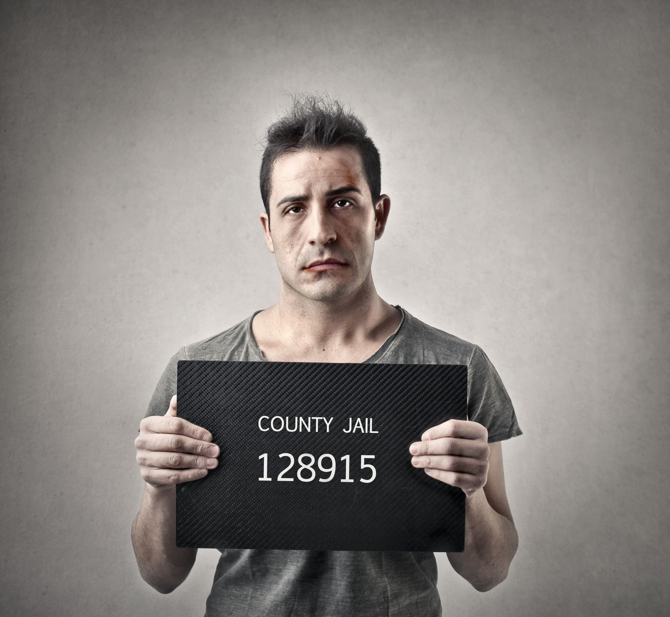 How to Find an Offender Using Inmate Locators